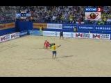 Пляжый футбол. Межконтинентальный кубок - 2011. Финал. Россия - Бразилия